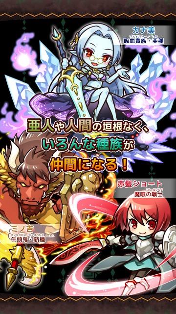 Re:Monster(リ・モンスター)〜ゴブリン転生記〜のスクリーンショット_2