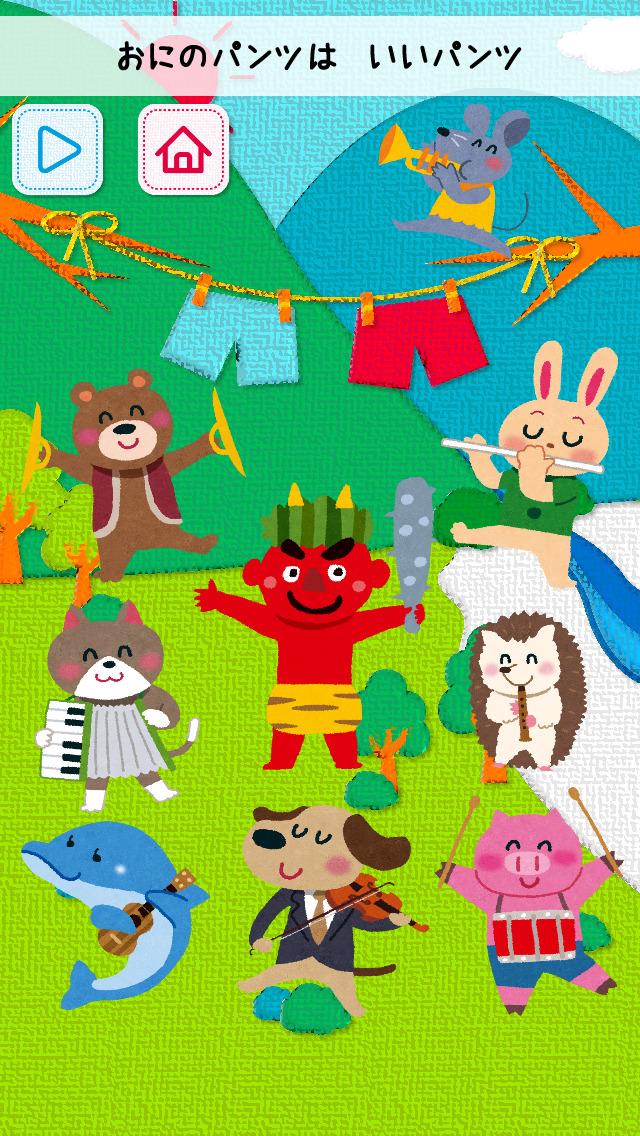 動物の音楽隊!クリスマスバージョンのスクリーンショット_3