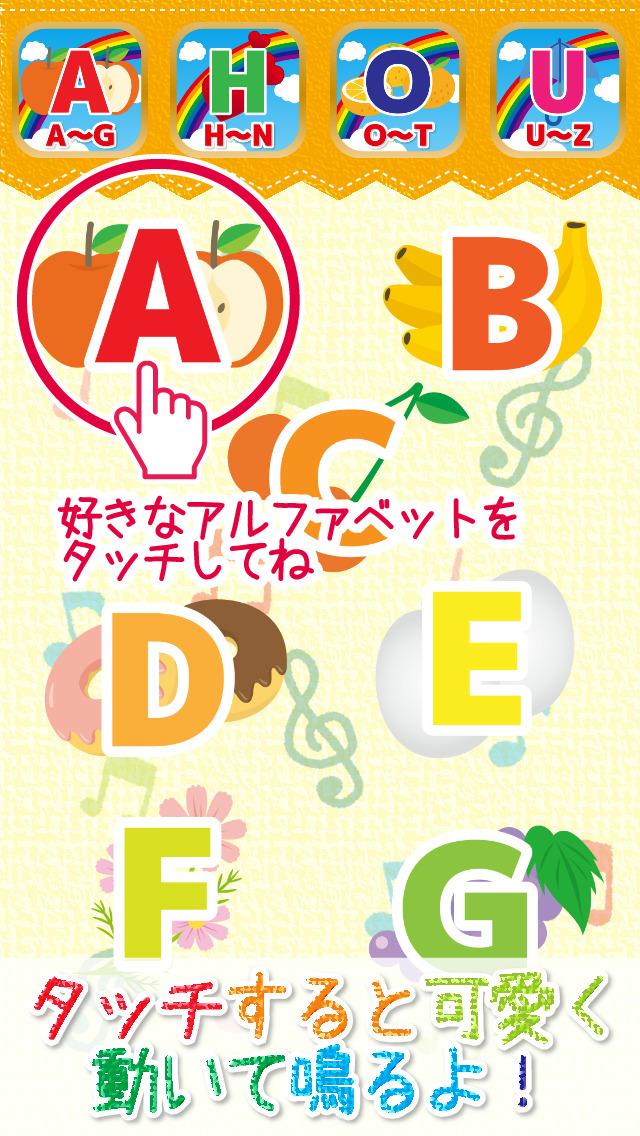 ABCタッチ-アルファベットを覚えよう!(英語)のスクリーンショット_1