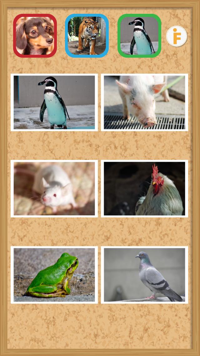 とびだす動物タッチのスクリーンショット_4