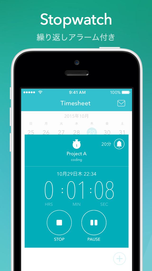 Timesheet - 作業時間ログのスクリーンショット_2