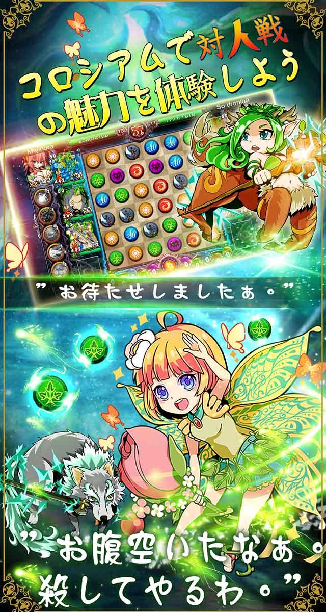 【ありがとう】オルタナマジック-魔女戦記◆超戦略派協力プレーパズルRPGのスクリーンショット_3