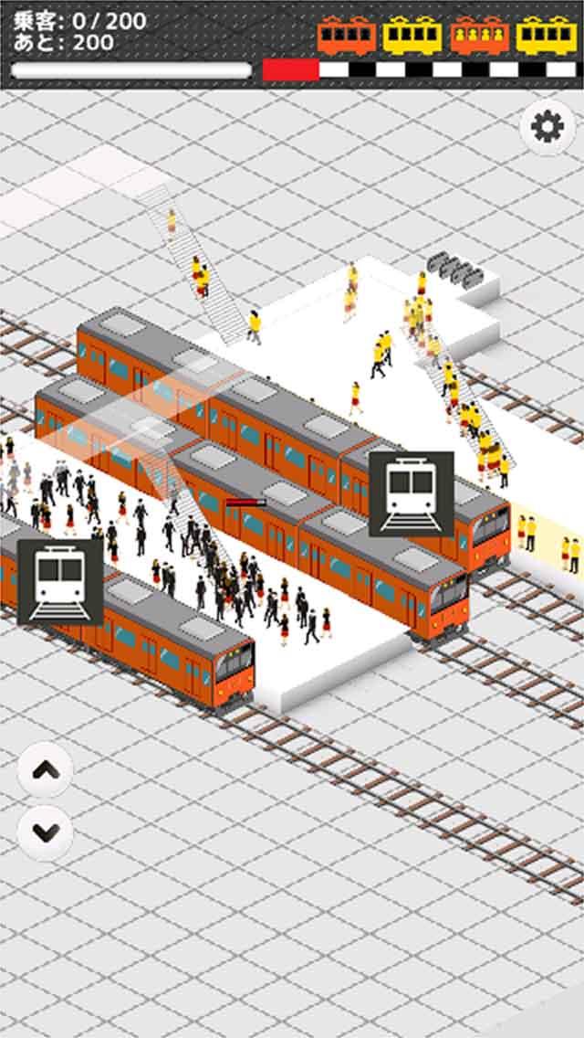 僕は鉄道員 - 中央線を制覇せよ!のスクリーンショット_3