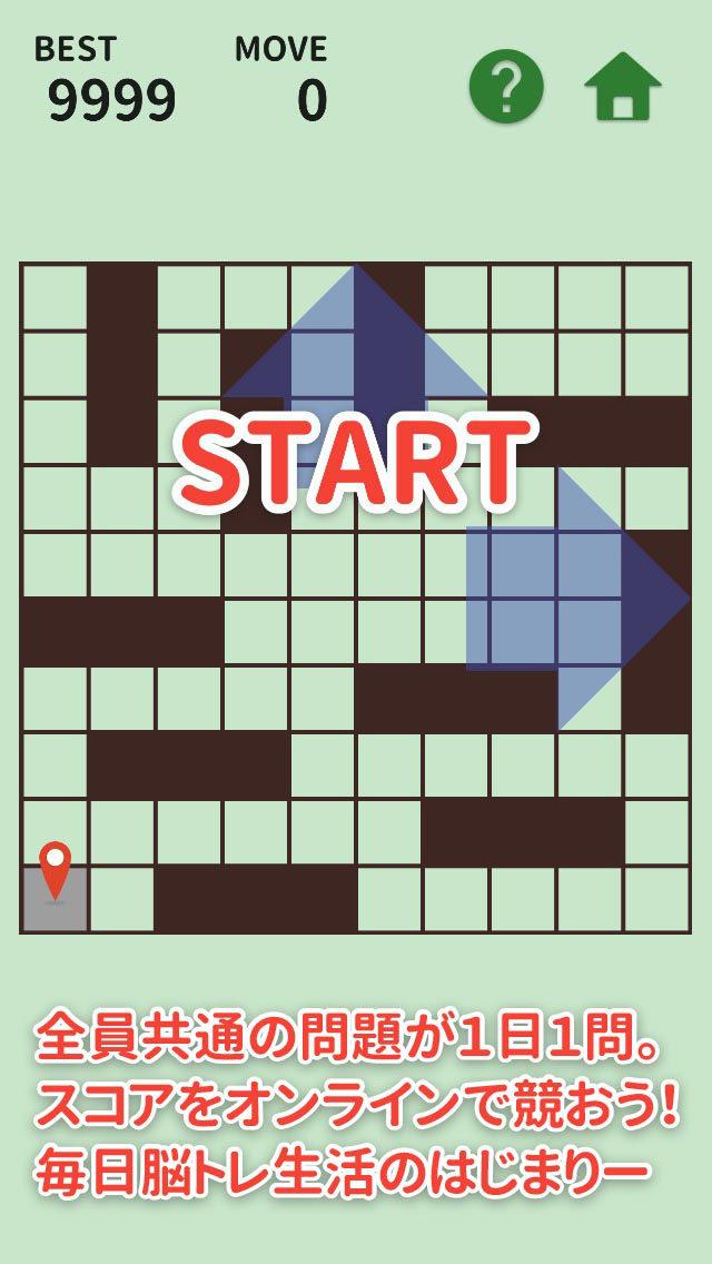 Route 10×10 - オンライン脳トレパズルゲームのスクリーンショット_4