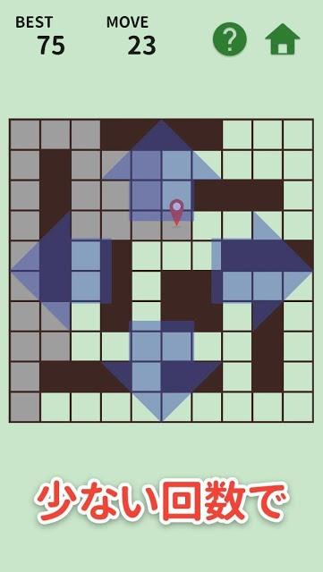 Route 10×10 - オンライン脳トレパズルゲームのスクリーンショット_2