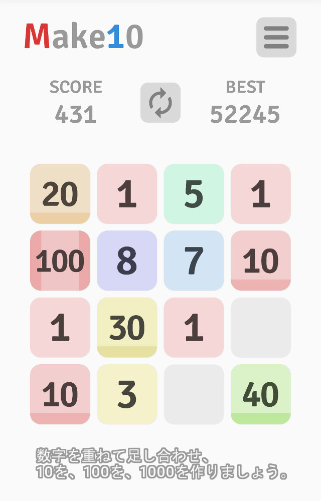 Make10 ~脳トレ数字パズルのスクリーンショット_2