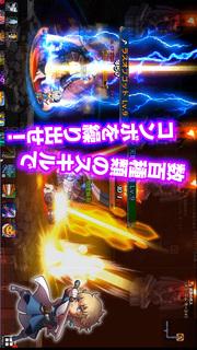 2つの国が大激突!ソウルゲージ「本格ストラテジックMMORPG:オンラインゲーム」のスクリーンショット_4