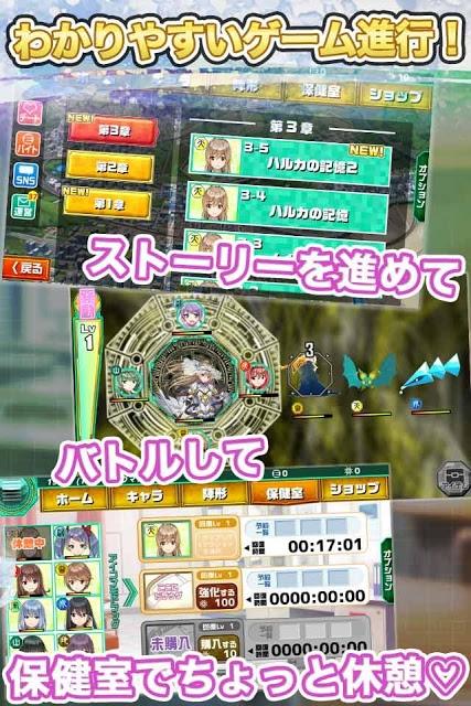 トラウマスター∞のスクリーンショット_2