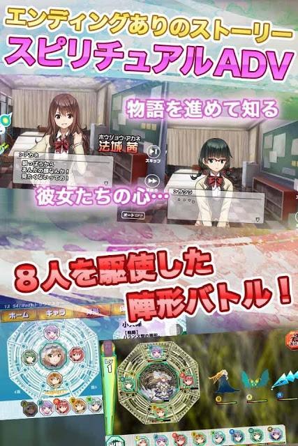 トラウマスター∞のスクリーンショット_3