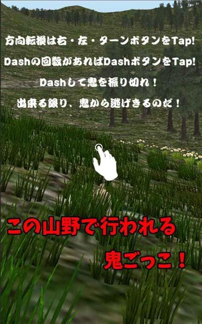 筋肉兄貴の鬼ごっこ!のスクリーンショット_1