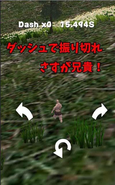 筋肉兄貴の鬼ごっこ!のスクリーンショット_4