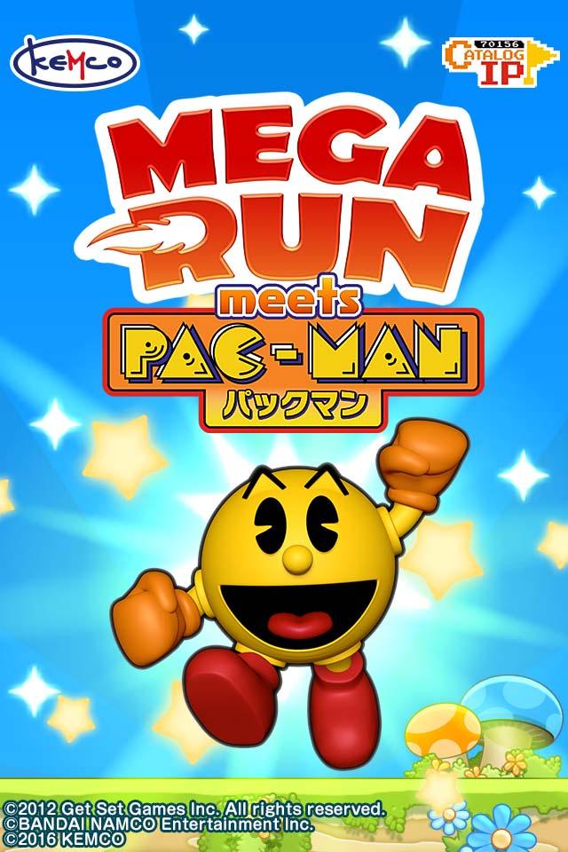Mega Run meets パックマンのスクリーンショット_1