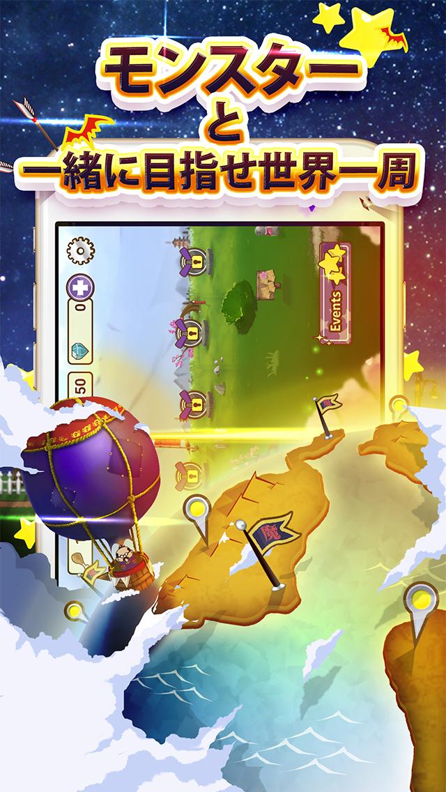 バトルド魔王 ~勇者とハチャメチャ大合戦~のスクリーンショット_3