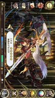 Heaven×Infernoのスクリーンショット_4