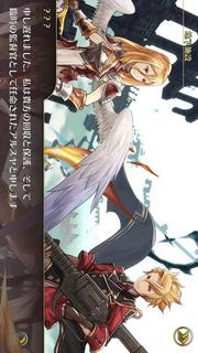 Heaven×Infernoのスクリーンショット_5