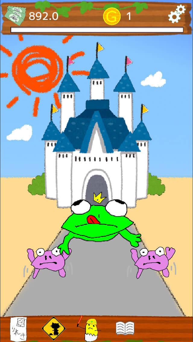 放置中も働く!「ろうぶつ」〜全てはカエル王国のために〜のスクリーンショット_4