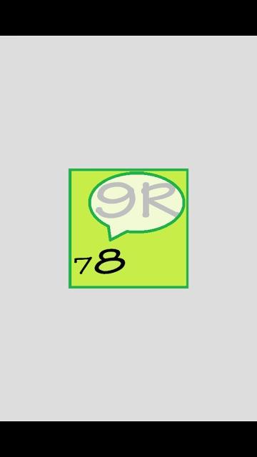 789Rのスクリーンショット_1