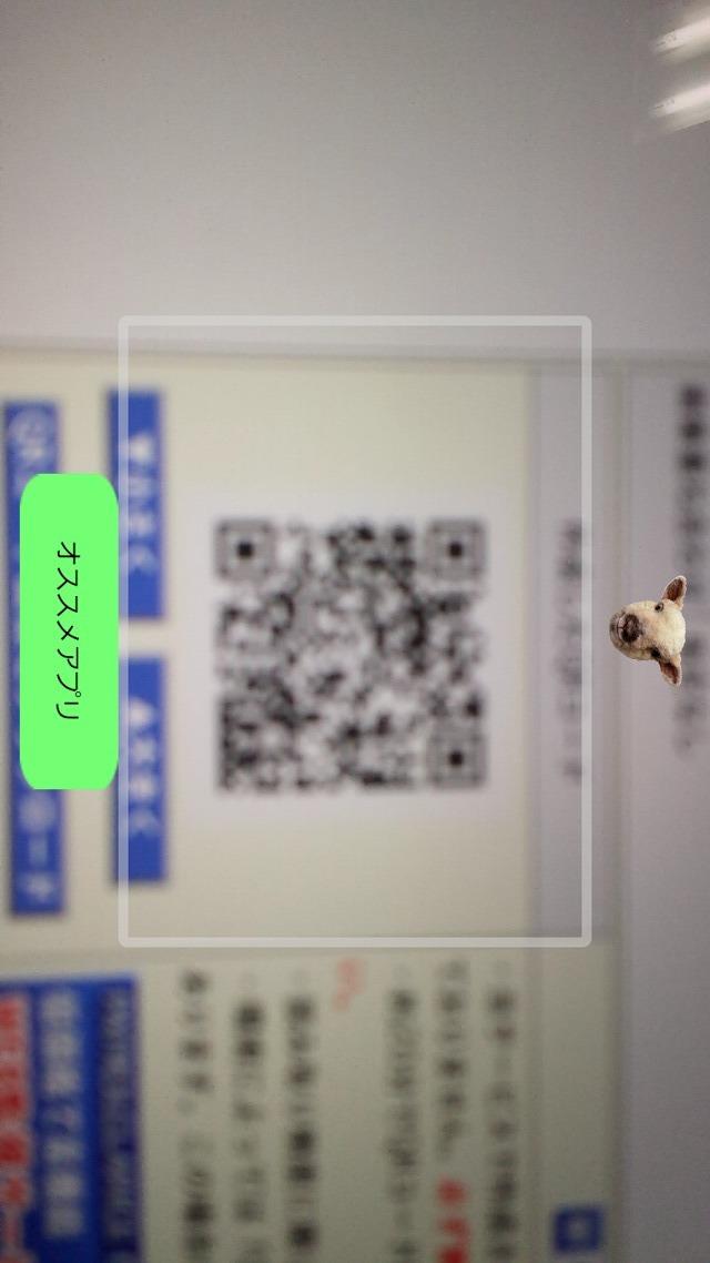 メリーさんのQRコードのスクリーンショット_1
