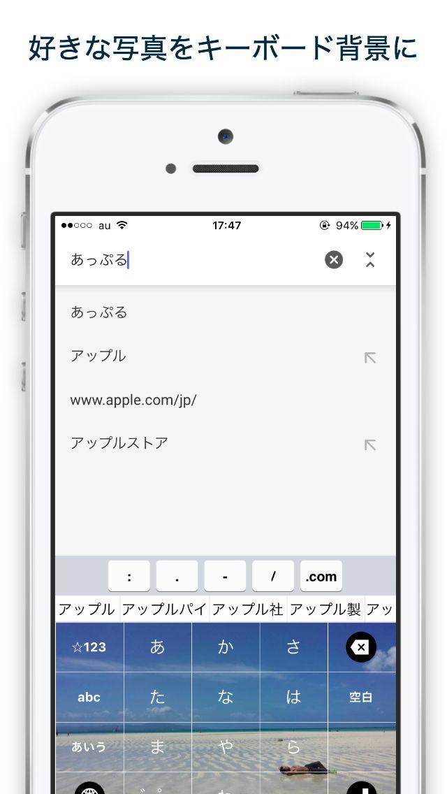 ANYTYPE(エニータイプ)のスクリーンショット_2