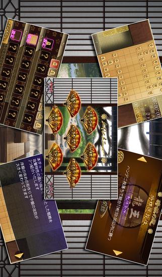 森田将棋Final ver.Liteのスクリーンショット_2