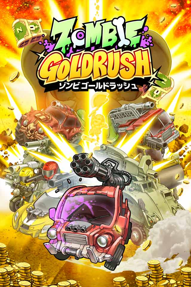 ZOMBIE GOLD RUSHのスクリーンショット_1