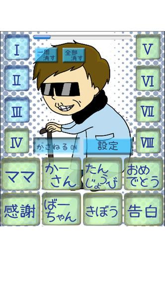 HikakinBeatのスクリーンショット_2