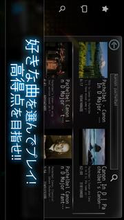 EverBeatsのスクリーンショット_2