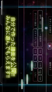 EverBeatsのスクリーンショット_3