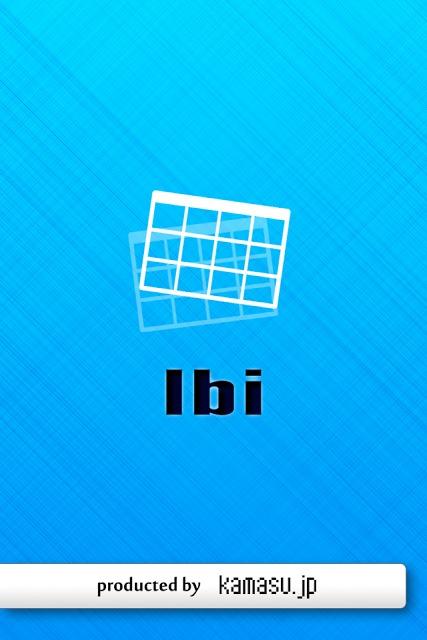 共有型時間割lbiのスクリーンショット_1