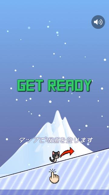 激ムズ!ねことつるりん氷山のスクリーンショット_2