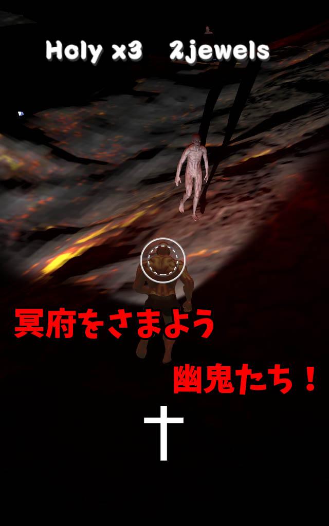 筋肉兄貴の冥府探検!のスクリーンショット_3