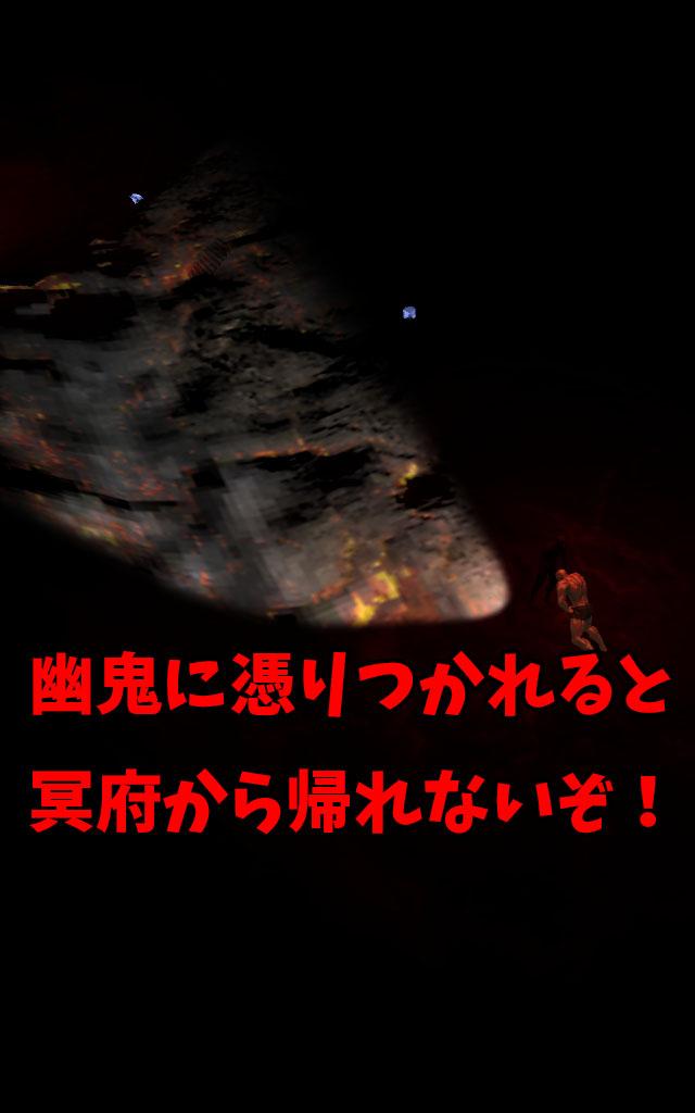 筋肉兄貴の冥府探検!のスクリーンショット_4
