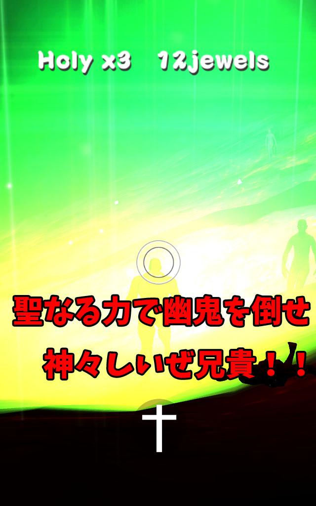 筋肉兄貴の冥府探検!のスクリーンショット_5