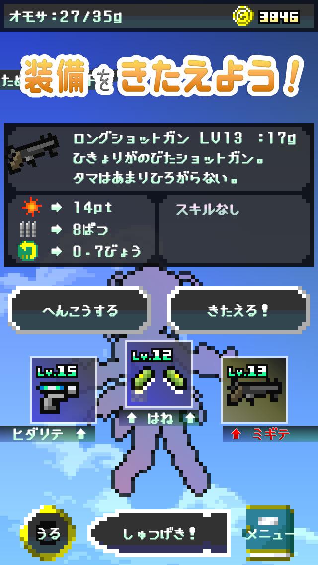 GUN SPIRITSのスクリーンショット_3