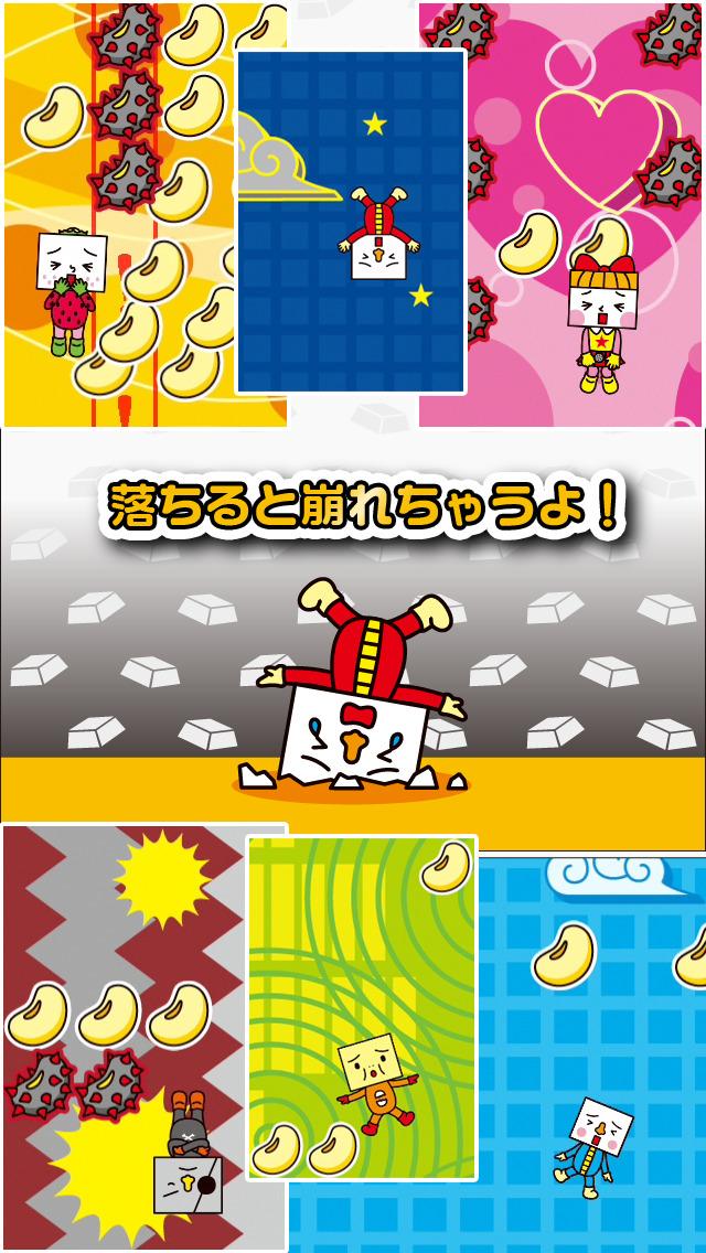 TO-FU POP!のスクリーンショット_4