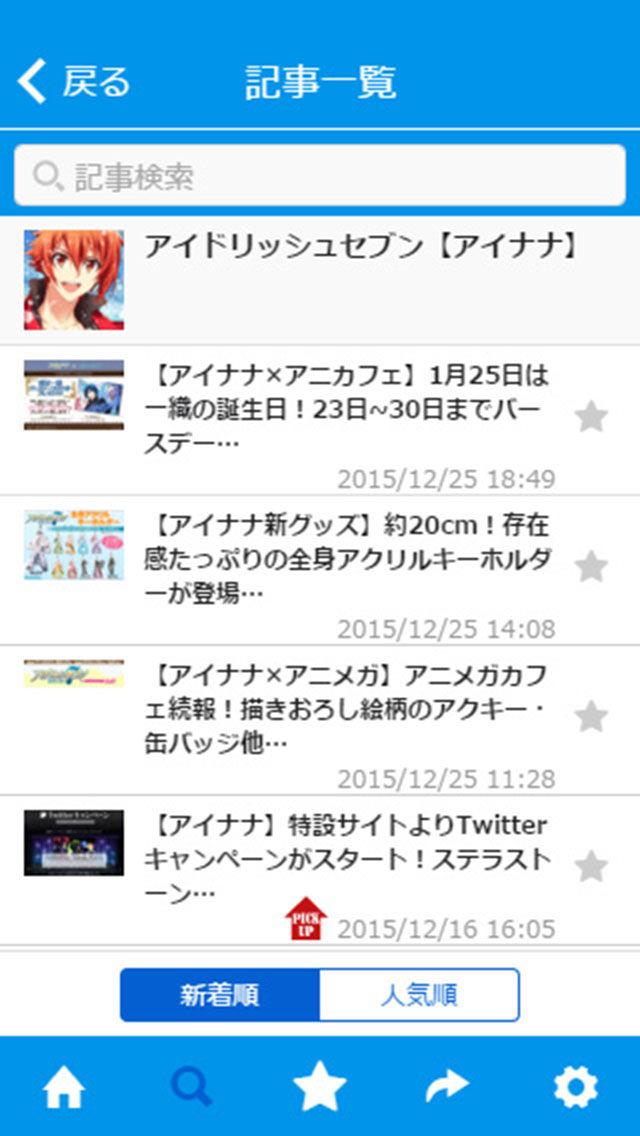 Capture ~ゲーム攻略のポータルアプリ~のスクリーンショット_2