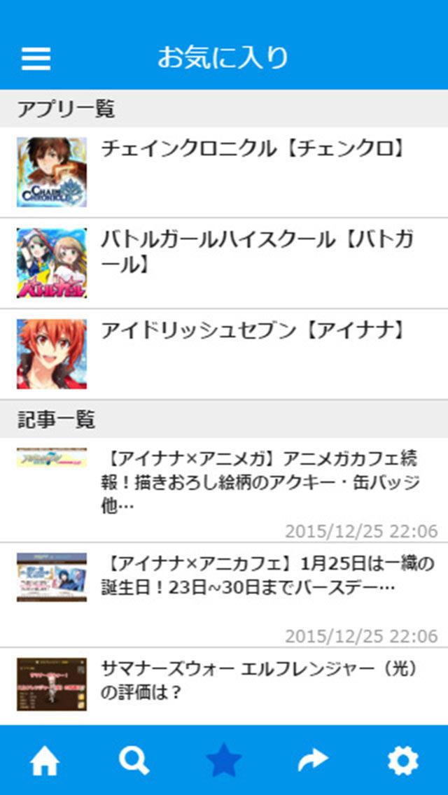Capture ~ゲーム攻略のポータルアプリ~のスクリーンショット_3