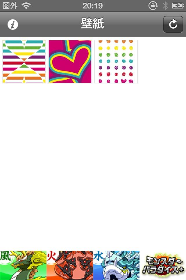壁紙アプリ bbのスクリーンショット_1