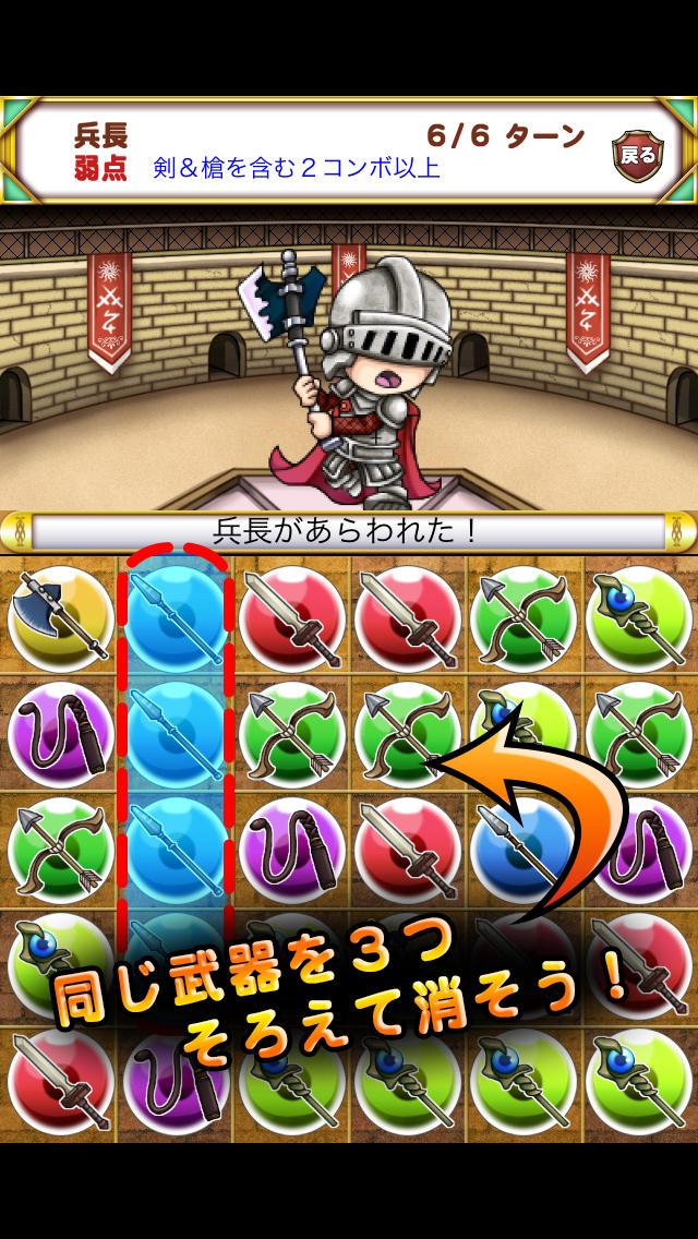 王国のパズルのスクリーンショット_2