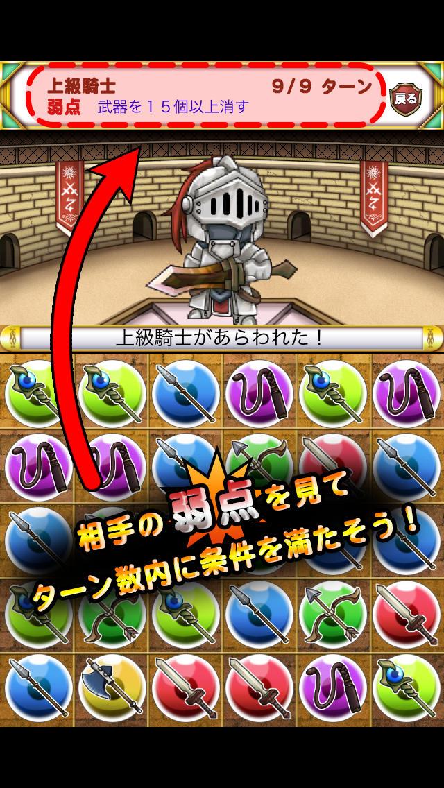 王国のパズルのスクリーンショット_3