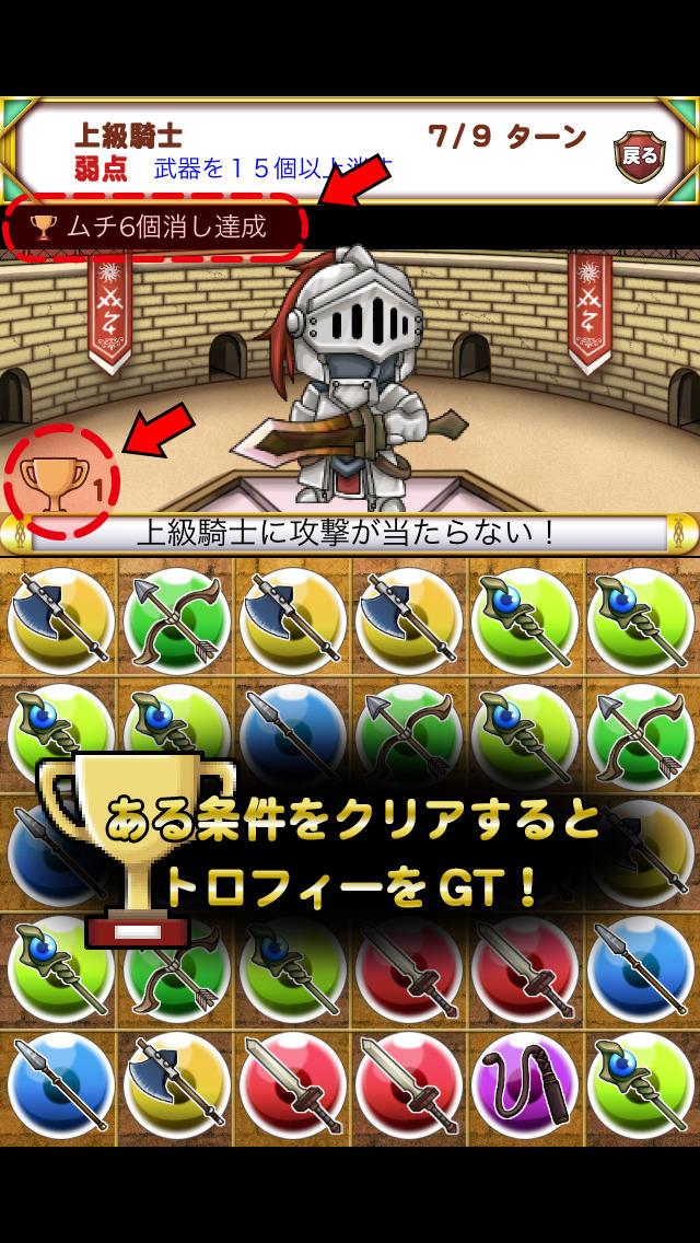 王国のパズルのスクリーンショット_4