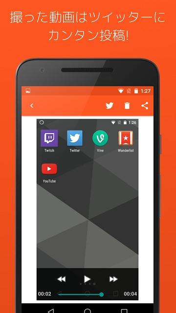 Scap - スマートフォンの画面を簡単録画!のスクリーンショット_2