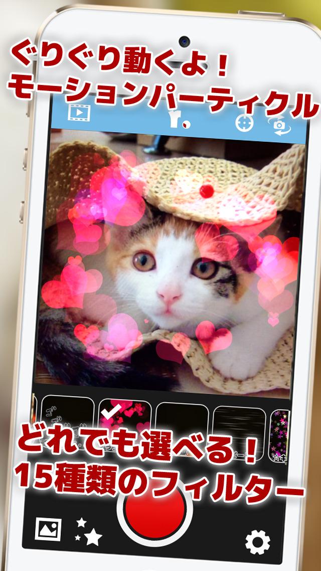 6.me - ロクミィ 6秒最速自撮りプロモーション動画作成アプリ!のスクリーンショット_1