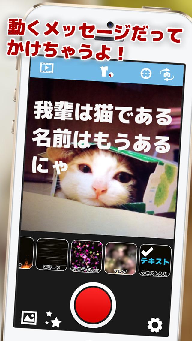 6.me - ロクミィ 6秒最速自撮りプロモーション動画作成アプリ!のスクリーンショット_2