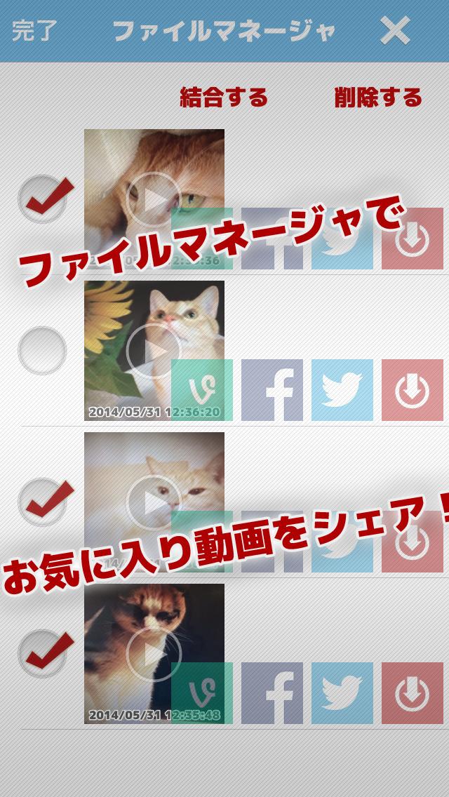6.me - ロクミィ 6秒最速自撮りプロモーション動画作成アプリ!のスクリーンショット_5