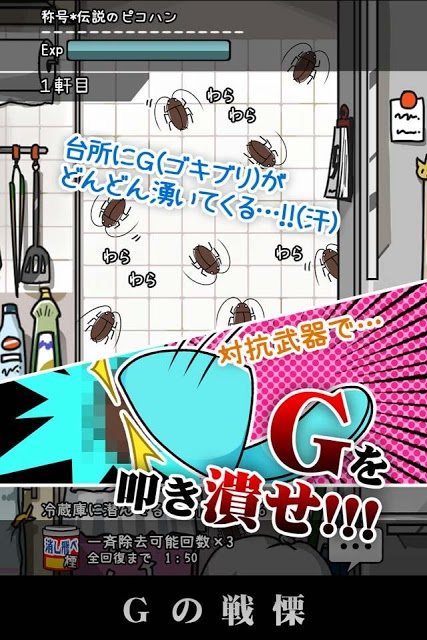 Gの戦慄―無料で遊べる放置系育成修羅場ゲームのスクリーンショット_5