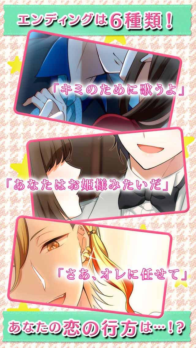 垢のプリンス〜恋の人体錬成〜のスクリーンショット_5