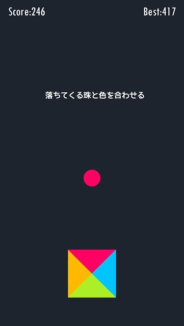 さめさめのスクリーンショット_2