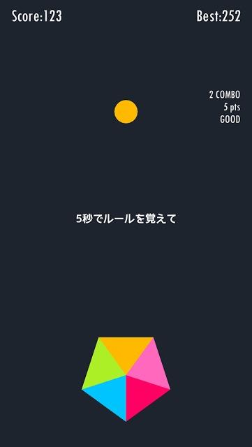 さめさめのスクリーンショット_3