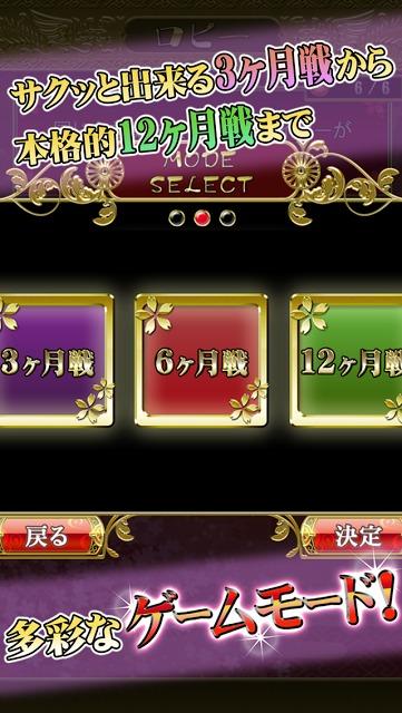 花札Onlineのスクリーンショット_5